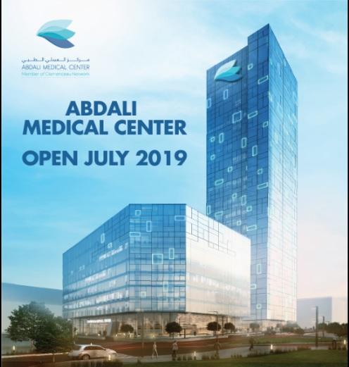AbdaliMedical - En image