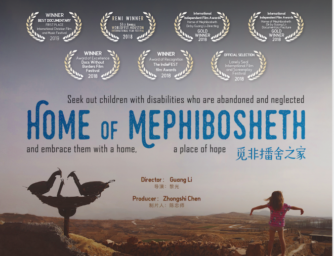 Poster of of Home of Mephibosheth