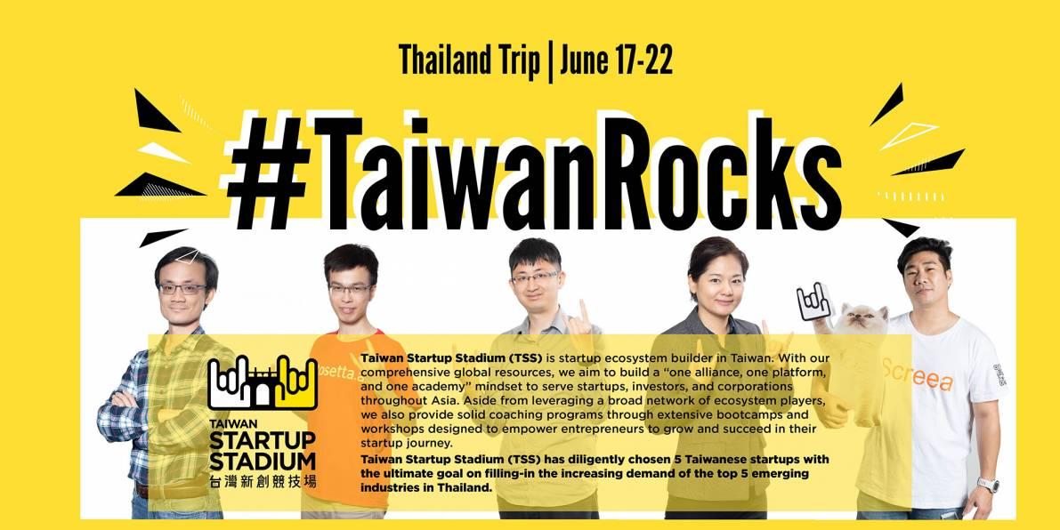 12019 #TaiwanRocks Thailand _ 五家新創團體