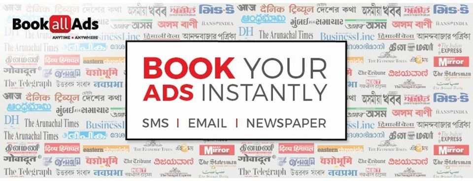 book all ads