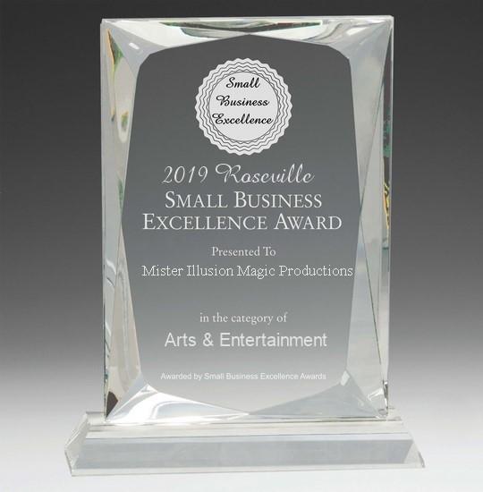 2019 Excellence Award