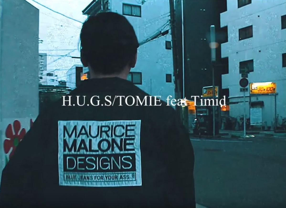 "TOMIE - ""H.U.G.S (Helping Us Grow Spiritually)"" ft. Timid"
