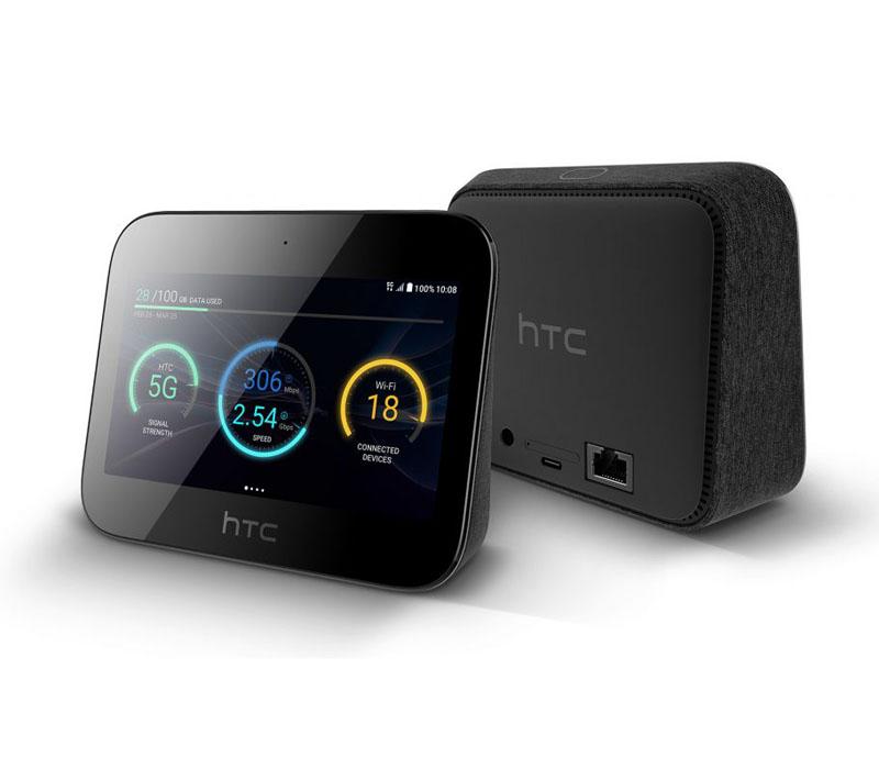 HTC 5G Hub (1)