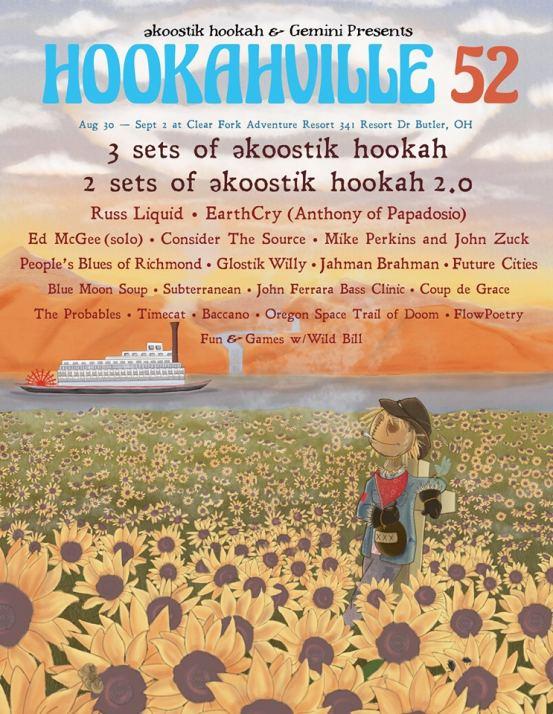 Hookahville 52