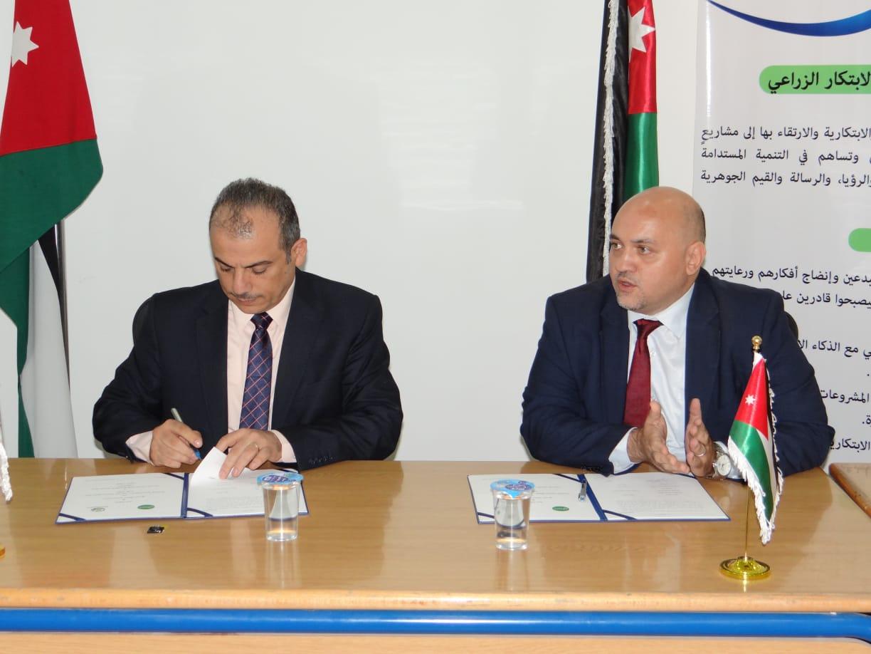 Dr. Nizar Haddad, NARC  &  Mr. Ammar Alshami, e-FRESCO  sign agreement