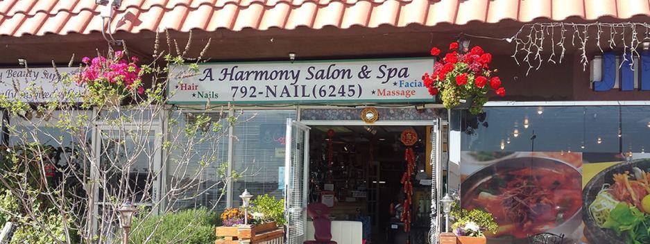 Harmony Entrance