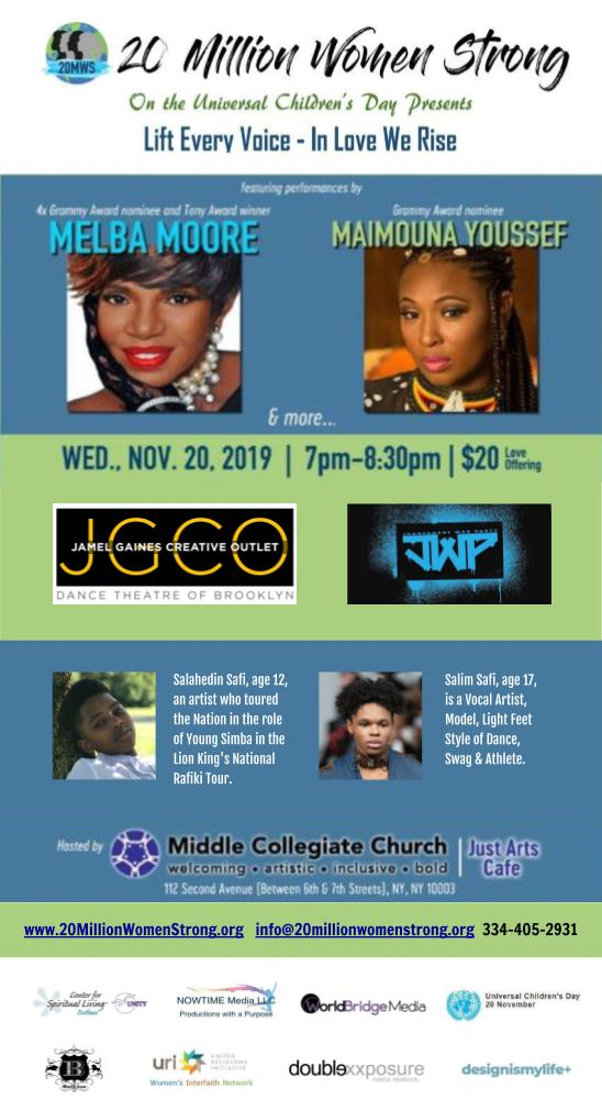Flyer for NYC Event, Featuring Melba Moore
