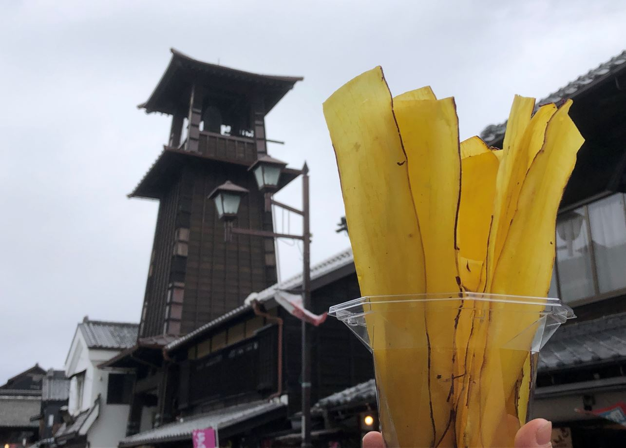 Kawagoe Sweet Potato Snacks