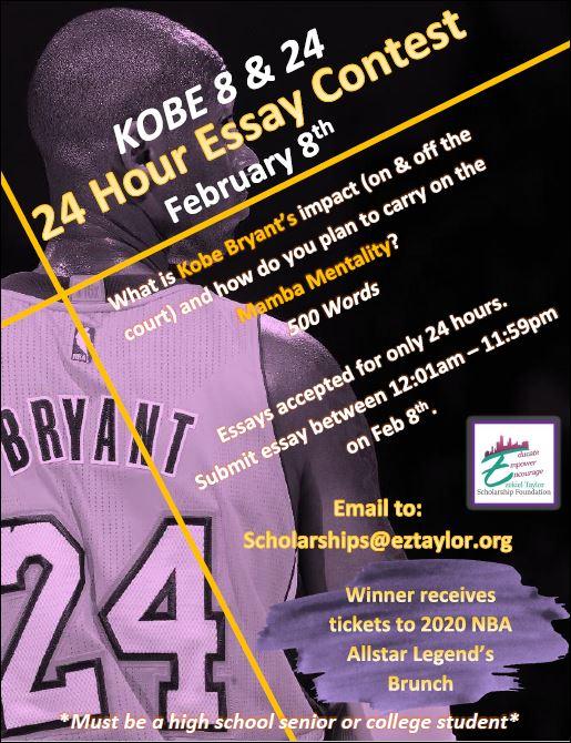 Kobe Essay Contest
