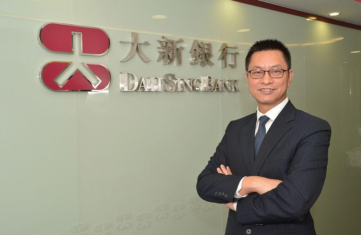 Astor looking to acquire Dah Sing Bank.