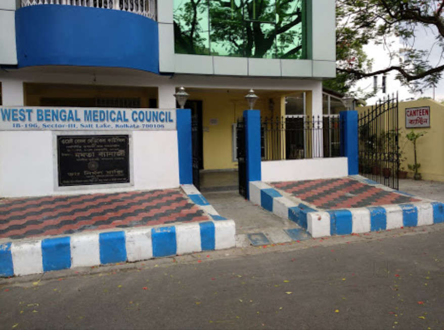 West Bengal Medical Council