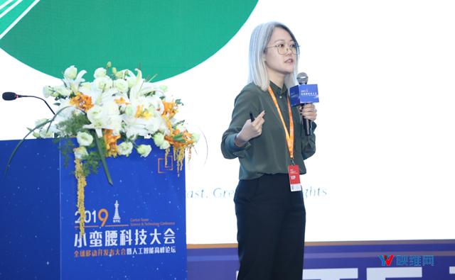 Natalie Yue, Chief Data Analyst