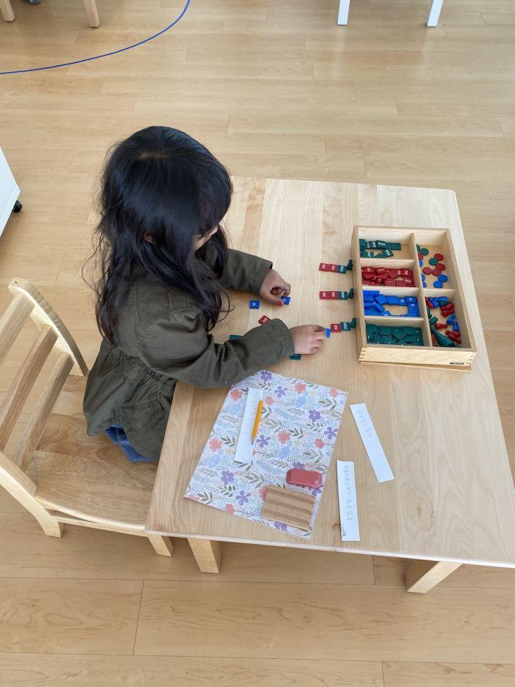 Montessori School Virtual Tours