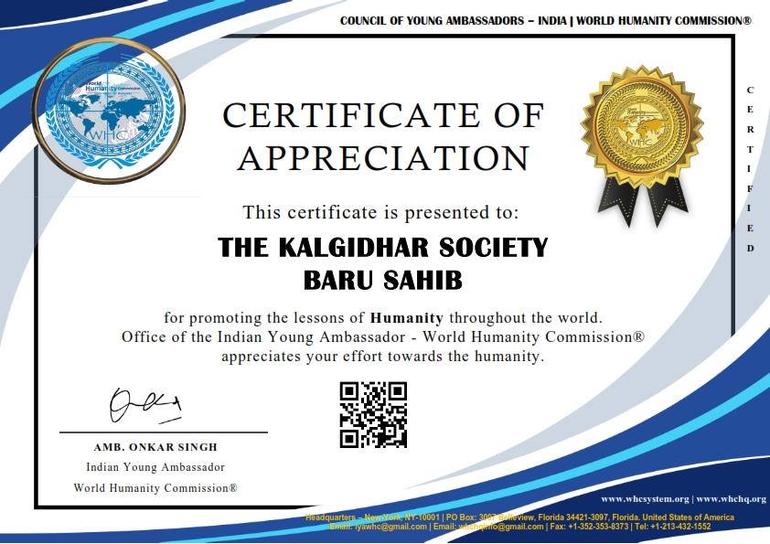 Certificate Of Appreciation Whc