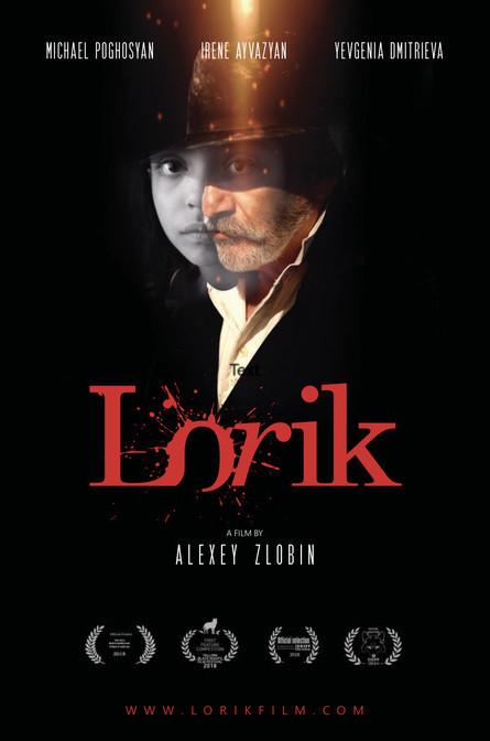 Lorik - Poster