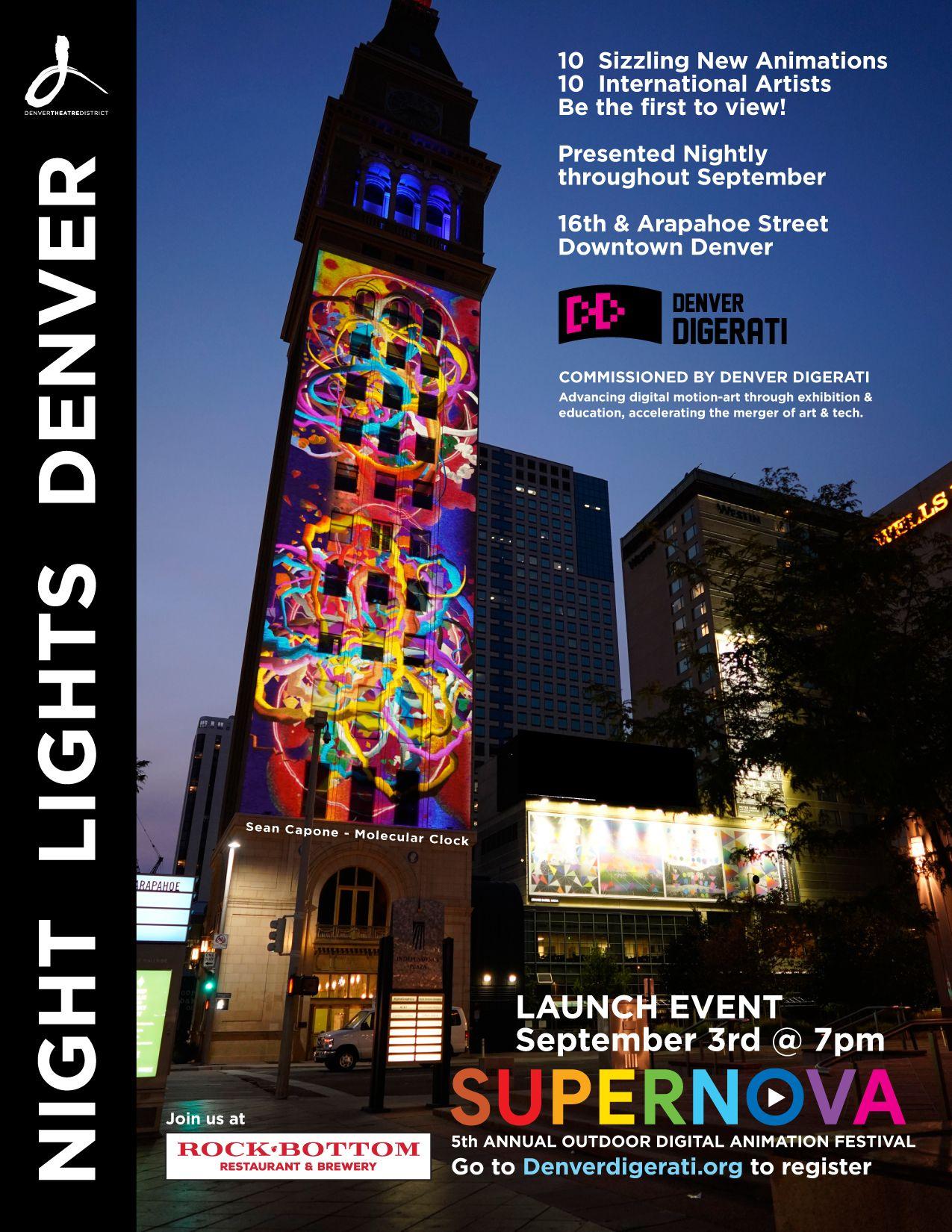 Supernova 2020 Night Lights Denver Promo