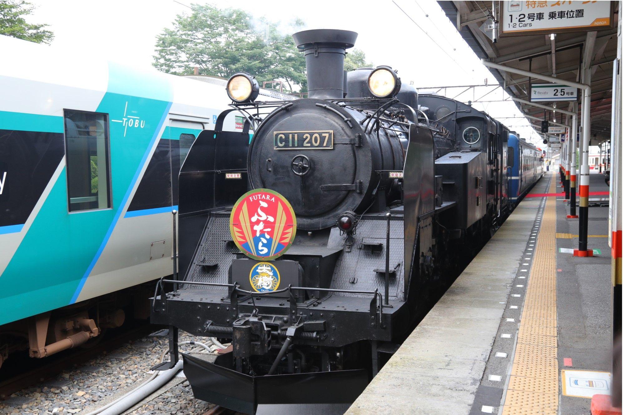 Steam Locamotive Taiju Futara