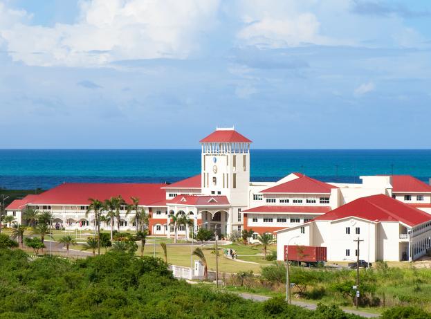 AUA College of Medicine