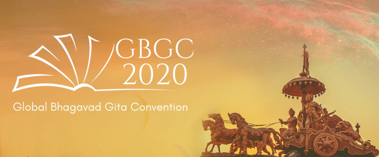 Global Bhagavad Gita Convention 2020