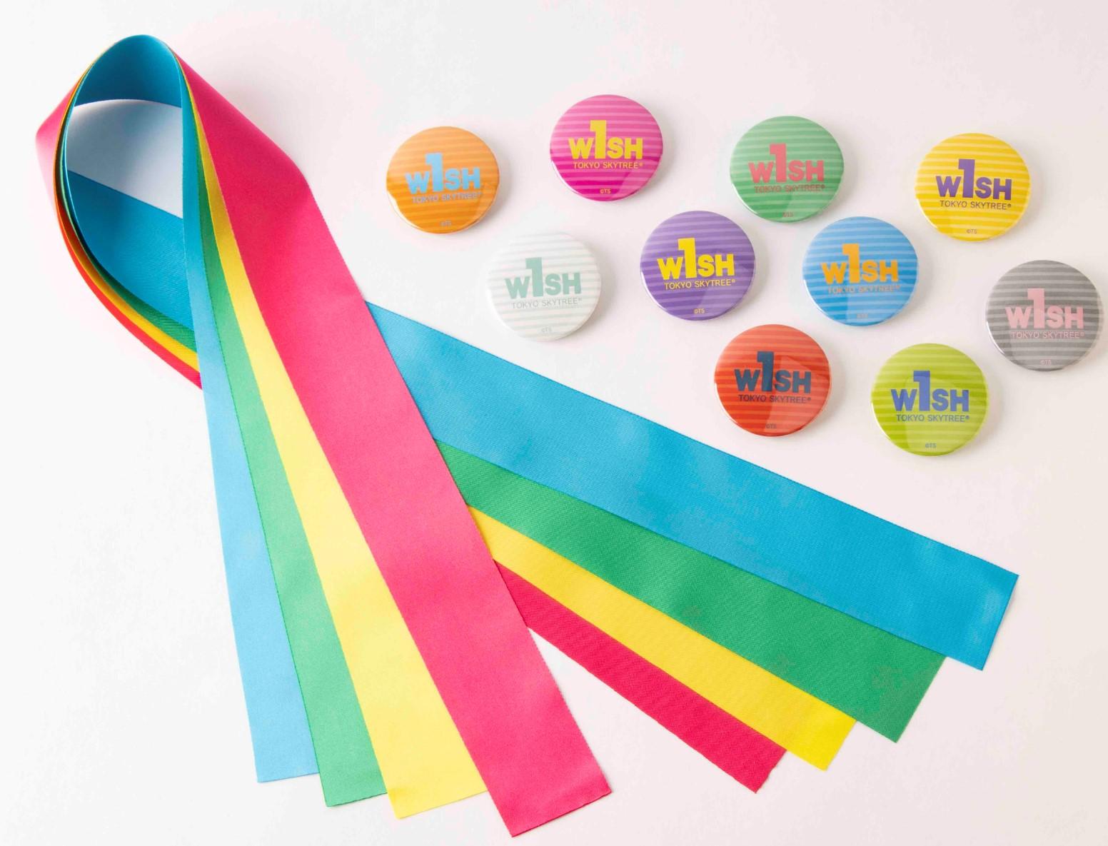 W1shRibbon Souvenirs