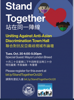 Stand Together Against Town Hall October 20, 2020