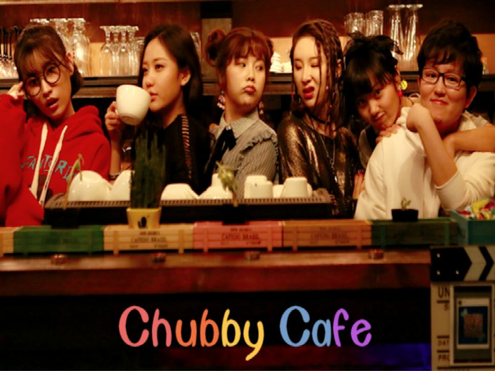 Strange Coffee aka Chubby Cafe
