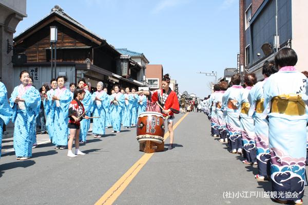 Kawagoe Kimono-clad Procession