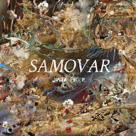 Samovar - Album Cover