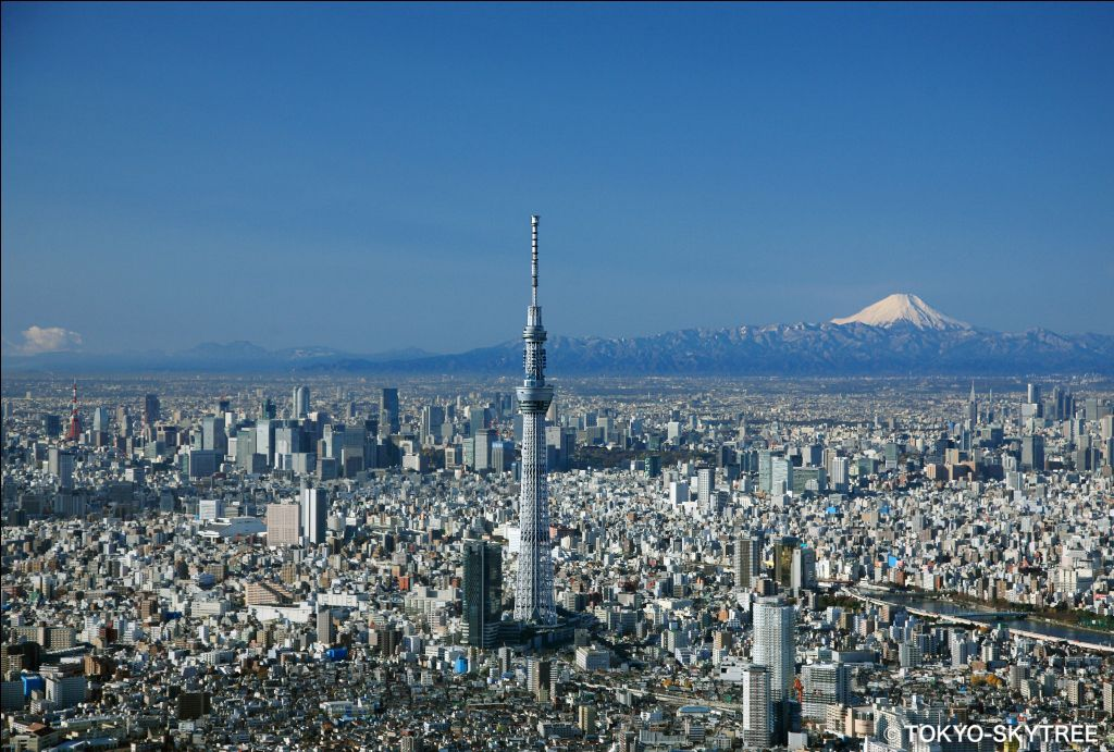 Tokyo Cityscape with TOKYO SKYTREE and Mt. Fuji