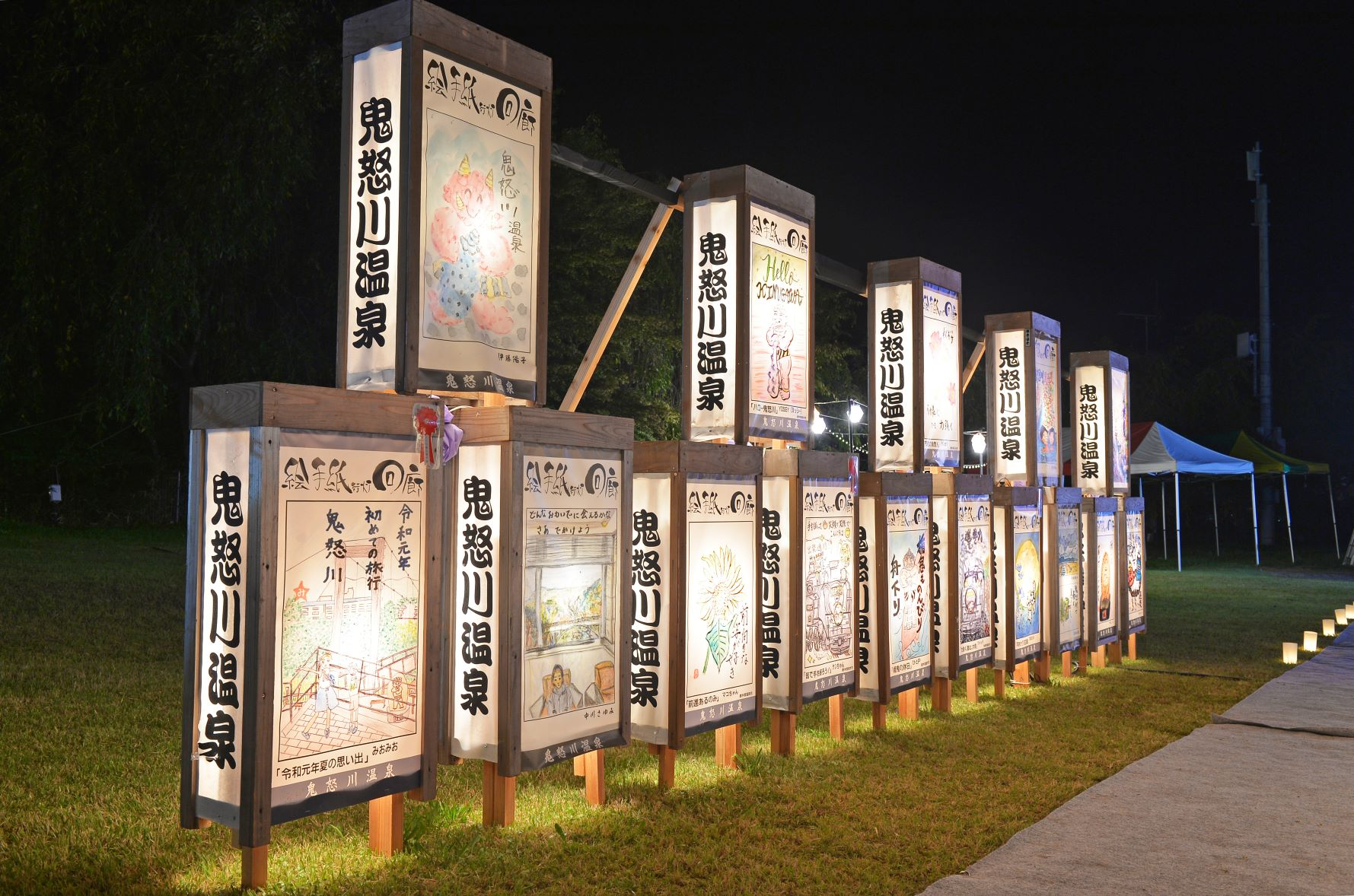 Illuminated Children's Art At Kinugawa Onsen
