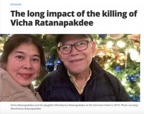 Anh Lê Remembers Elder Vicha Ratanapakdee
