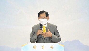 Chariman Lee Man-Hee of the Shincheonji